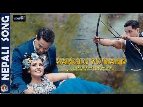 Sanglo Yo Mann | New Nepali Song-2018 | By Kiran Gajmer/Tika Lamichhane | Ft. Nandita KC/Bhanu