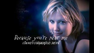 เพลงสากลแปลไทย #110# Thank You - Dido (Lyrics&Thaisub)