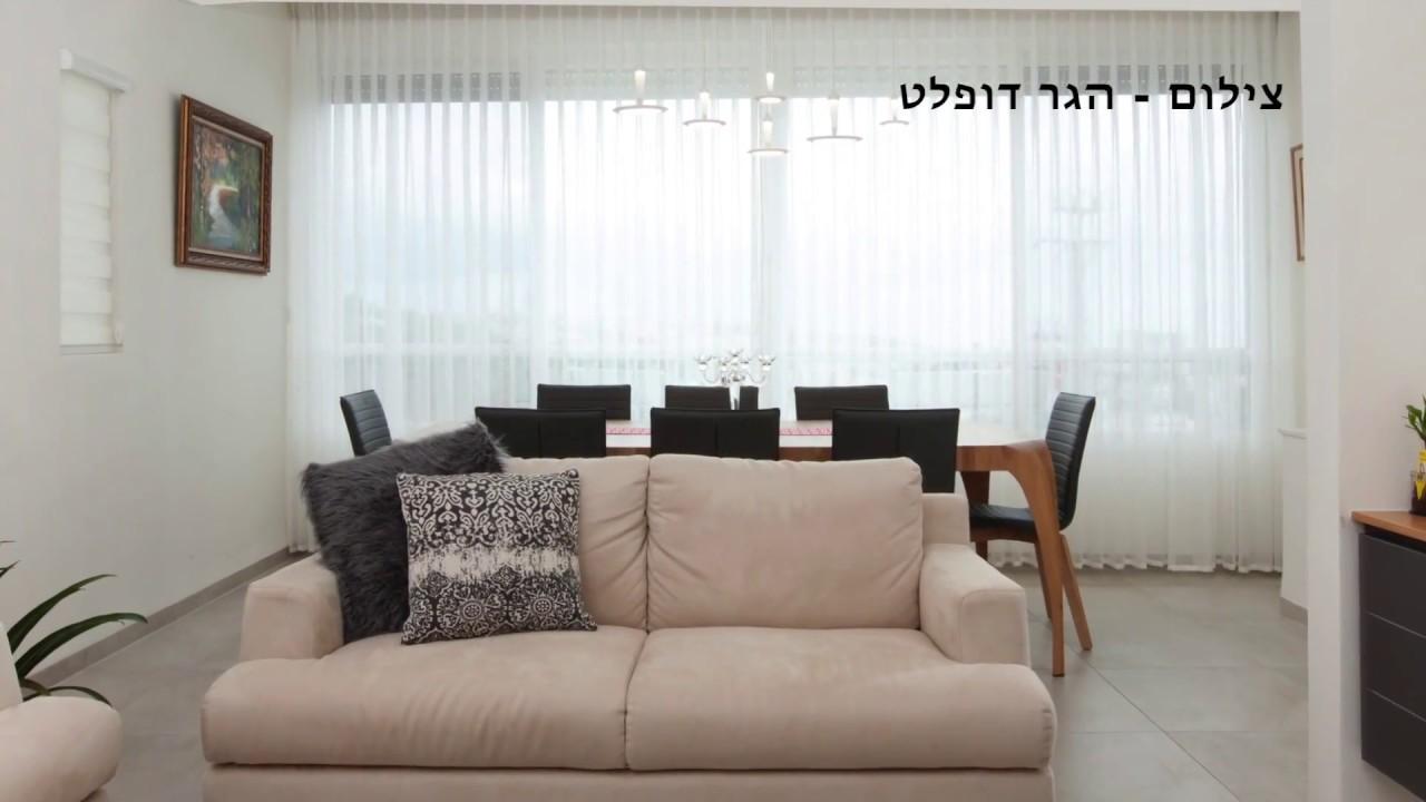 הדס אספיס - שיפוץ דירה בכרמל חיפה