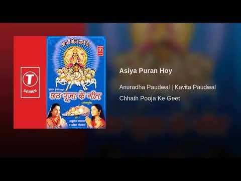 Asiya Puran Hoy