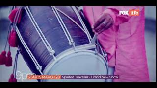 Spirited Traveller   Holi Promo