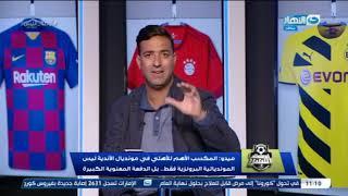 اوضة اللبس | ميدو: ما فعله محمود الخطيب مع اللاعبيين هو السبب في حصوله على المركز الثالث عالميًا