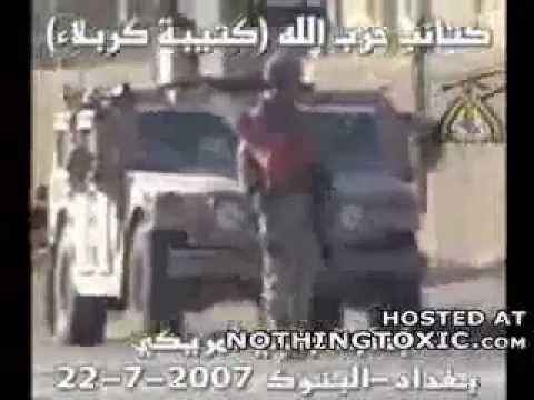 Marine Salvado Por Chaleco Antibalas, War In Iraq
