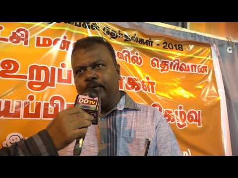 cut 01 Local Council members of the Eelam People's Democratic Party................