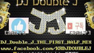 떠블제이 추천 2017 상반기 모음 구독 & 좋아요 DJ Double J THE FIRST HALF MIX 최신클럽노래 연속듣기 다시듣기 CLUB music REMIX EDM