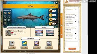 Огляд на гру: На Риболовлю - ВК. Відмінна риболовля - рекомендую.