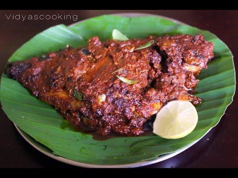 Pomfret Pulimunchi Recipe In Tamil