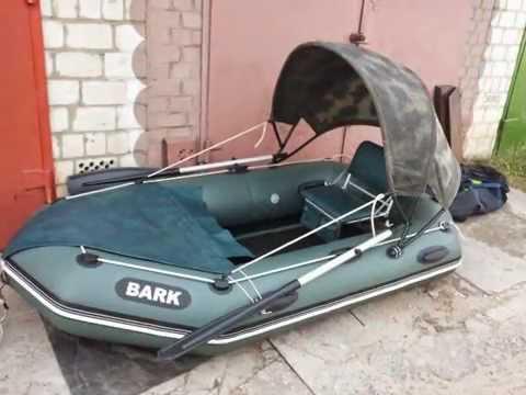 Купить тент на лодку барк 260