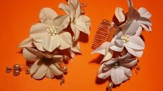 Fabric flowers how to make/bride comb/very easy/Цветы из ткани:гребешок для невесты/несложный цветок
