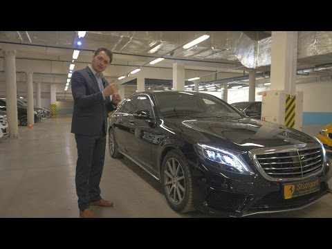 Mercedes S63 AMG V 222. Обзор и Тест драйв.