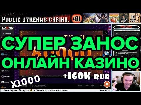 Игровые клубы казино минск