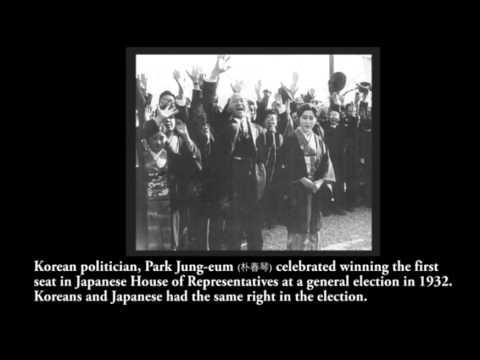 Annexation of Korea 1910-1945