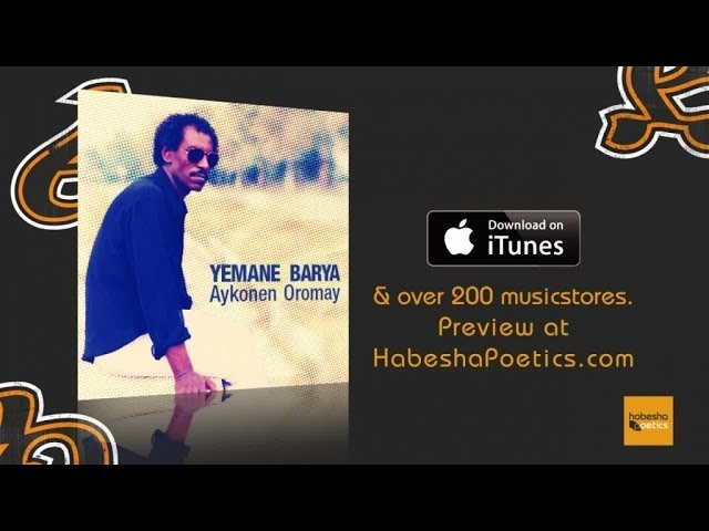 Eritrea - Yemane Barya - Hagerey - (Official Audio Video) - New Eritrean Music