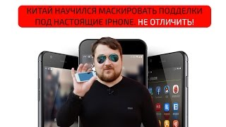видео Обзор копии телефона Apple iPhone 5S