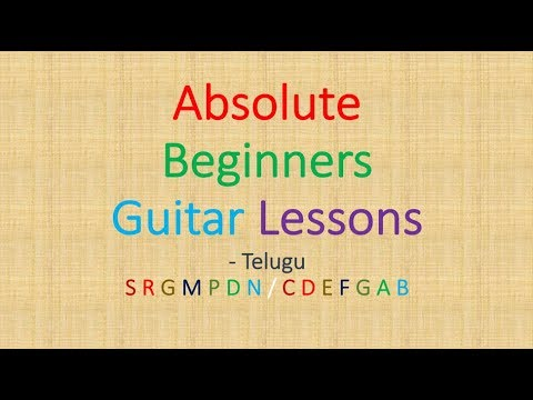 Beginners Guitar Lesson in Telugu #1 of 25 - Course - Guitar Introduction