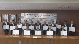 【HTBニュース】災害時に試乗車の電気活用 札幌市とメーカー協定