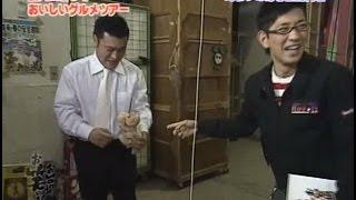 芸人にとっておいしいグルメツアー 出演:出川哲朗、和希沙也、あべこ、...