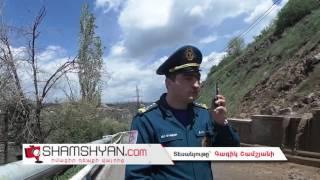 Արտակարգ իրավիճակ Երևանում  ոռոգման ջրի «մագիստրալի» վնասման պատճառով սողանք առաջանալու վտանգ կա