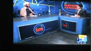 Kook tv channel part3 mohra sharif rawalpindi (pir mujtaba farooq gul badshah)