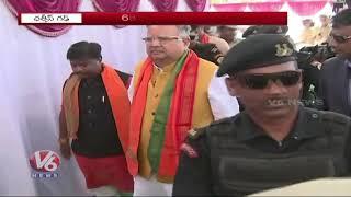 Congress Sweeps Out BJP In Chhattisgarh, Exit Poll Survey Fails | V6 News