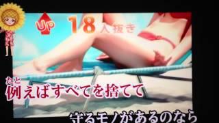 カラオケ依存症関西ぱんだがJOYSOUNDf1の全国採点オンラインで遊んでみ...
