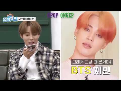 """[ENG/INDO] Ha Sung Woon Called BTS Jimin and Park Ji Hoon to wish them """"Happy"""""""