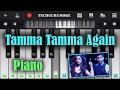 Piano tutorial | Techgurumore