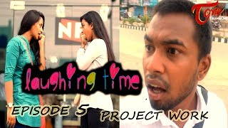 Laughing Time | Project Work | Episode 05 | by Ravi Ganjam | #TeluguComedyWebSeries