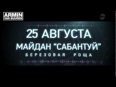 Armin van Buuren in Kazan