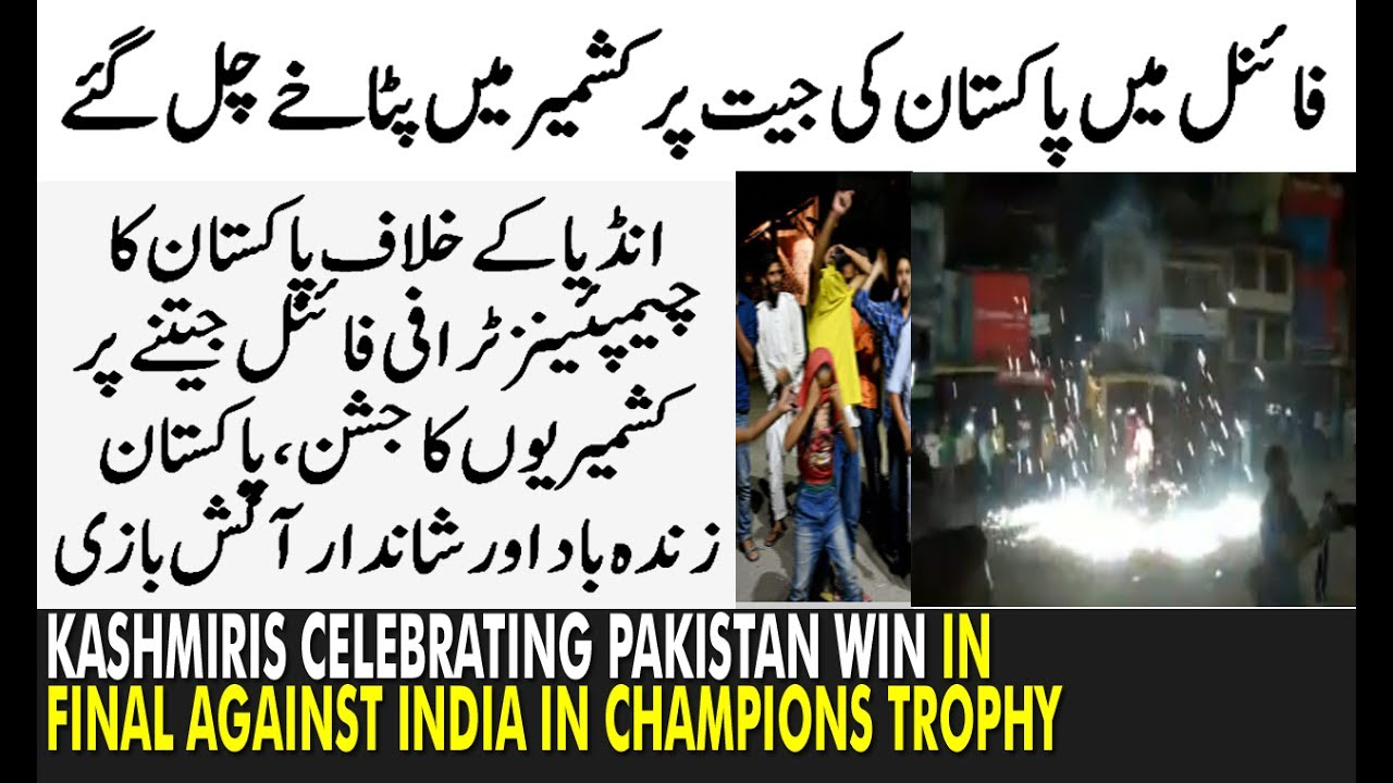 kashmiris-celebrating-pakistan-win-in-final-against-india-in-champions-trophy
