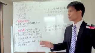 高校倫理44 福沢諭吉 医学部合格者が教える大学受験勉強法→ http://ww...