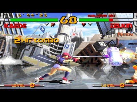 Plasma Sword [Arcade] - play as Kaede