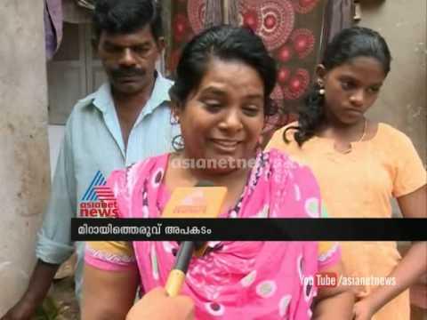 Kozhikode Mittai Theruvu accidentമരിച്ചവരുടെ കുടുംബങ്ങള്...