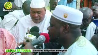 Grand Magal de Touba 2018: Ziar délégations étrangères chez le Khalife Général des Mourides