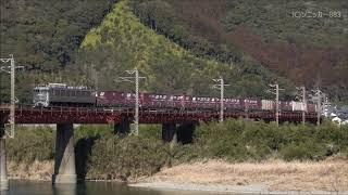 2019/02/02 4075貨物列車走行シーン+α