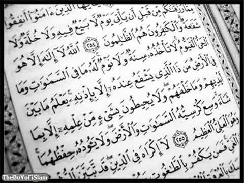 4. RUKJE (Sherim me Kuran) - Reciton Shejkh Idris Al Abkar