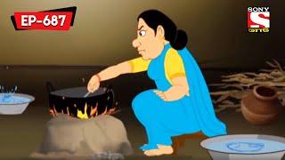 গোপালের কেরামতি | Gopal Bhar | Episode - 687