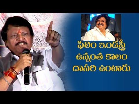Kodi Ramakirshna Emotional Speech about Dasari Narayana Rao