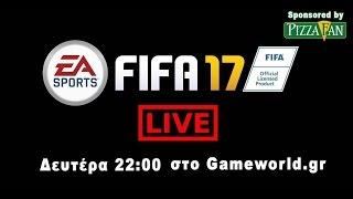 Fifa 17 UT: Division 5 Live με ομάδα Premier League