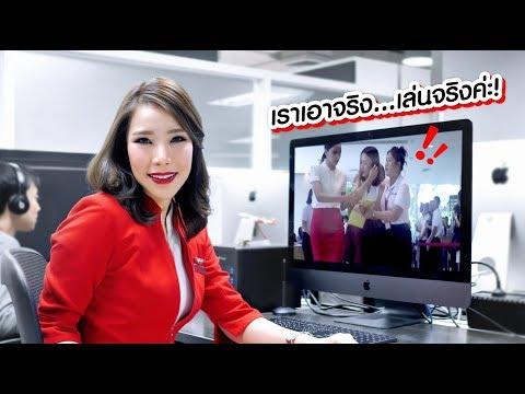 AirAsia | Cabin Crew Recruitment 2018