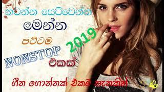 Baixar nonstop new 2019 Nonstop Top Music collection හොඳම ගීත එකතුව Sri Lankan