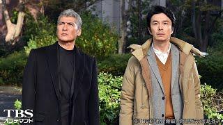 高嶋哲夫の同名小説を原作にしたスペシャルドラマ。世界中いたるところで...