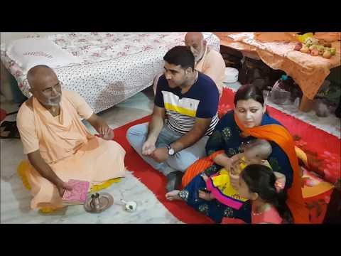 Annaprashana of Baby Manjari / Devaki By Pujyapad Acharya Maharaj Ji