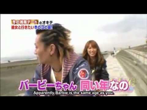 Kamenashi dating