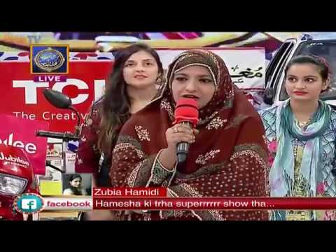 This Girl should be the winner of Pakistan Idol   Amazing voice
