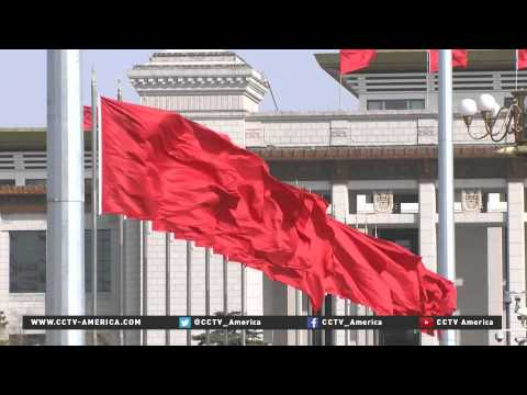 NPC session concludes in Beijing
