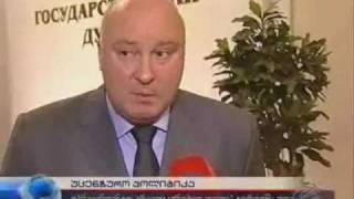 Депутат Абельцев обозвал зама Обамы гандоном и посоветовал ему открыть секс шоп