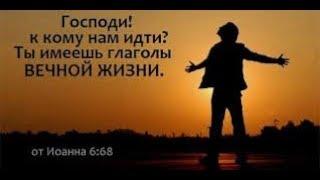 17.1.18, в 20:20: Я ПРИБЛИЗИЛ ВАС К СЕБЕ - Вячеслав Бойнецкий