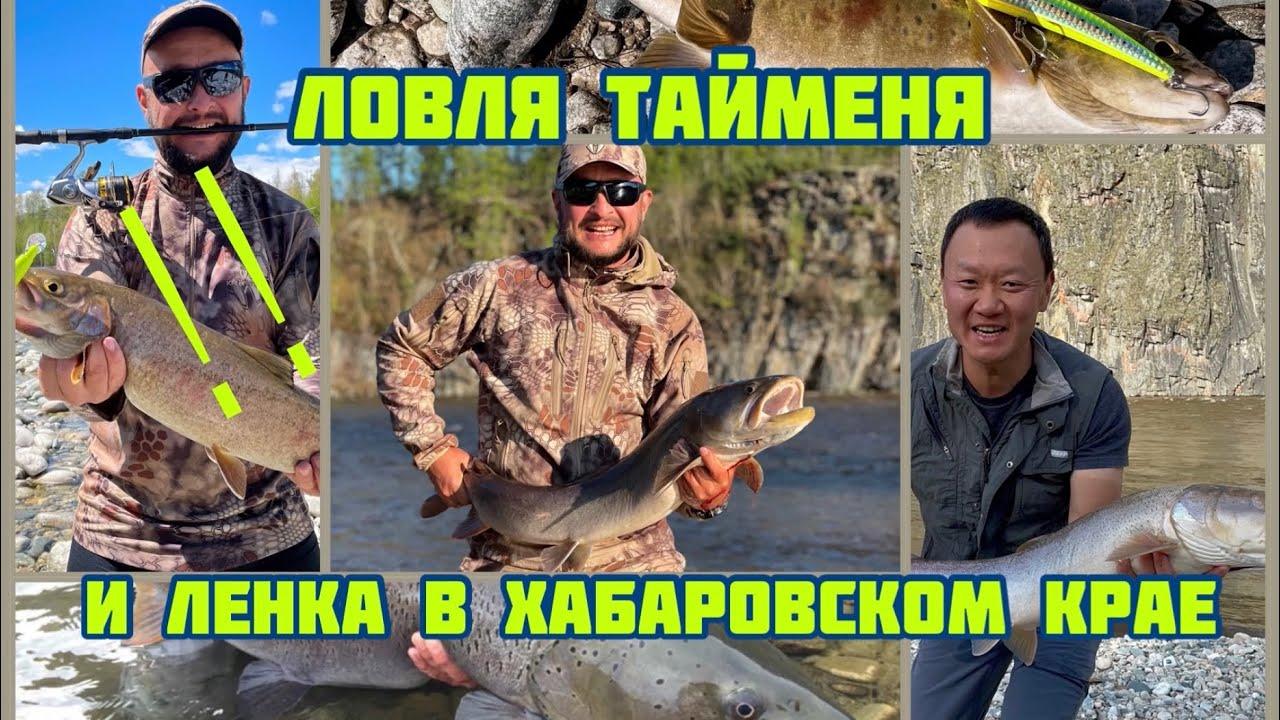 Рыбалка сплавом на тайменя и ленка ‼️‼️🎣🎣🎣🐟 Практические советы!