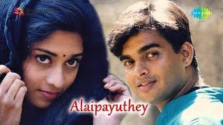 Video Mangalyam ThanthunaneVideoSong|Alaipayuthey| Madhavan download MP3, 3GP, MP4, WEBM, AVI, FLV November 2018